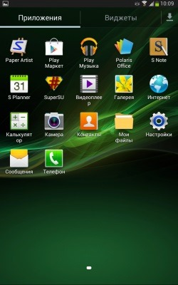 Bloatware Free ROM for Galaxy Note 8.0