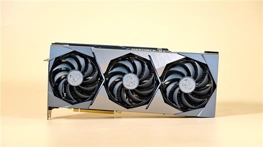 MSI RTX 3080 Super Dragon Graphics Card review