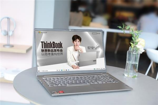 ThinkBook 15 reviews